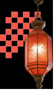 オリエンタルなランプ
